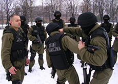 Krav Maga law enforcement