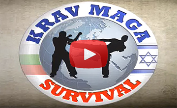 Krav Maga – Israeli Fighting Style
