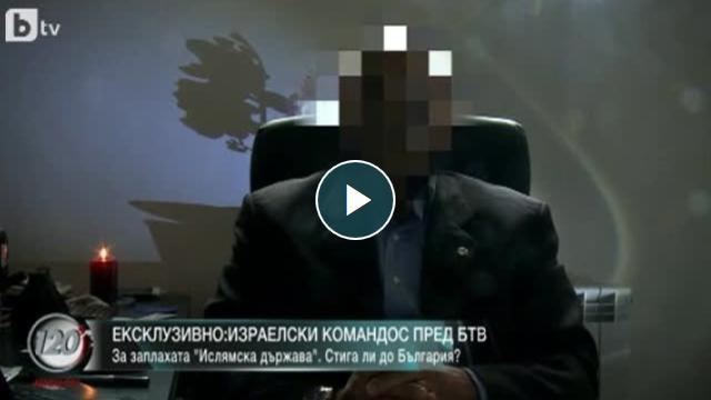 amir-goren-btv-ekskluzivno-interviu