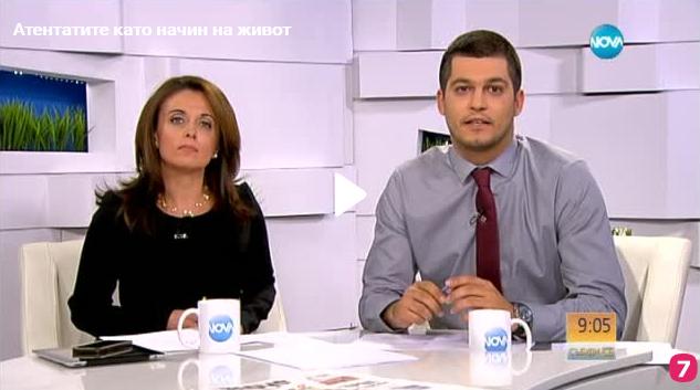 amir-goren-subudi-se-tv-7