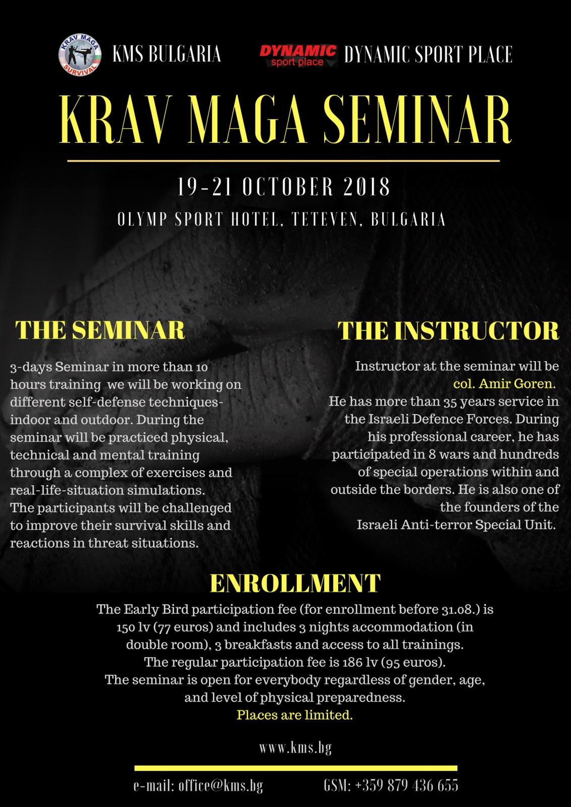 Seminar-EN